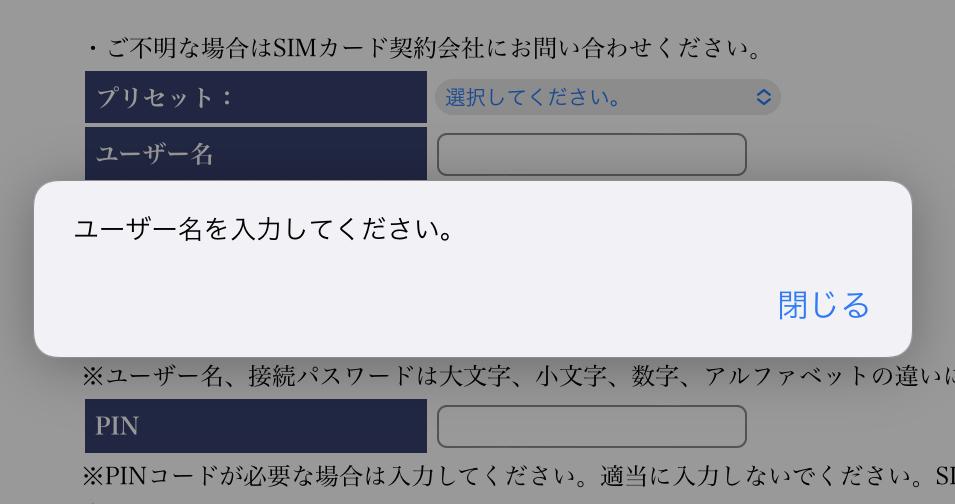 f:id:kaias1jp:20211014173738j:plain