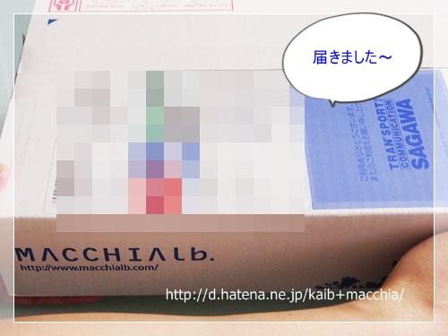 f:id:kaib:20130803100856j:image