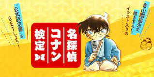 f:id:kaibashira-saki:20210423195028p:plain