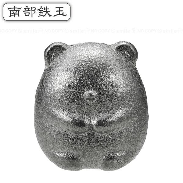 f:id:kaibashira-saki:20210603202259p:plain