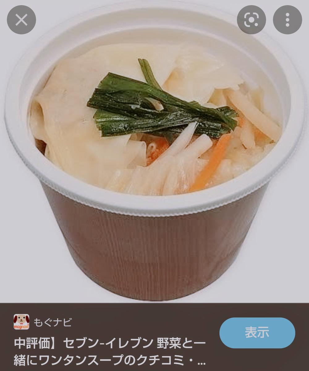 f:id:kaibashira-saki:20210923122028p:plain