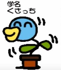 f:id:kaibashirakun:20170213212443j:plain