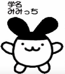 f:id:kaibashirakun:20170213213154j:plain