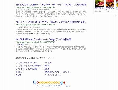 f:id:kaibashirakun:20170223221428j:plain
