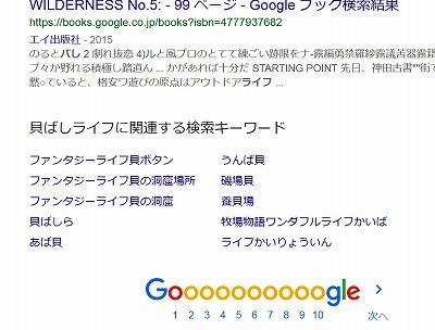f:id:kaibashirakun:20170223221446j:plain