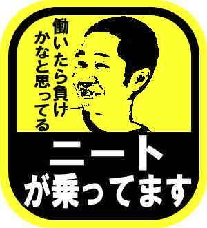 f:id:kaibashirakun:20170302191006j:plain