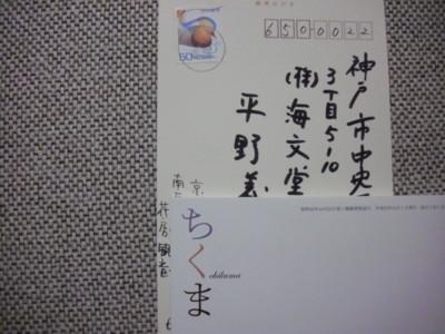 f:id:kaibundo:20130920235903j:image