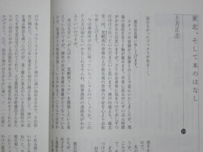 f:id:kaibundo:20130921000031j:image