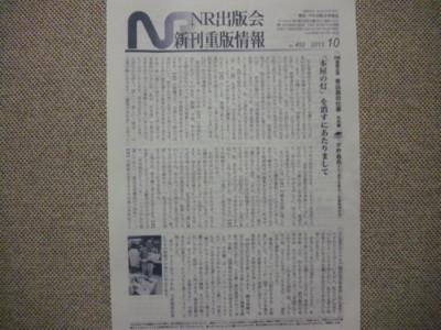 f:id:kaibundo:20130923002944j:image:right