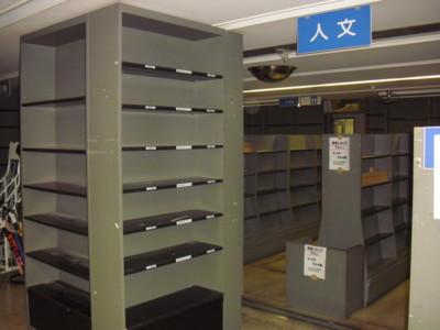 f:id:kaibundo:20130927111528j:image