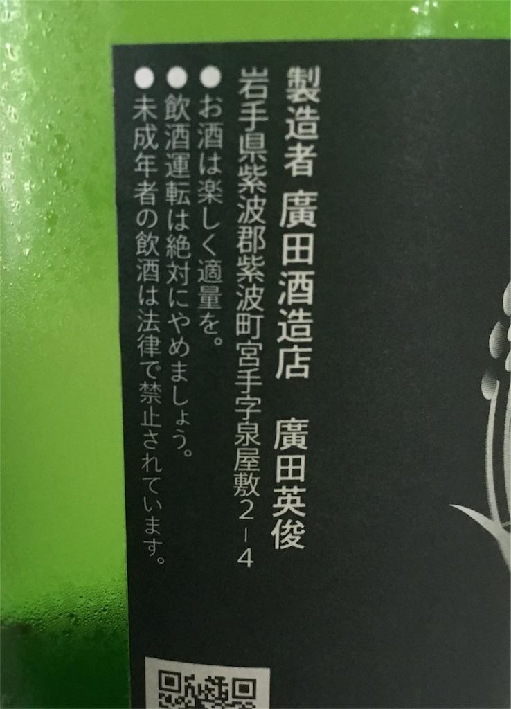 f:id:kaichan_diary:20180808181712j:image