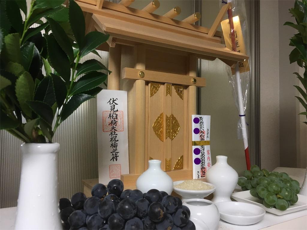 f:id:kaichan_diary:20180903233058j:image
