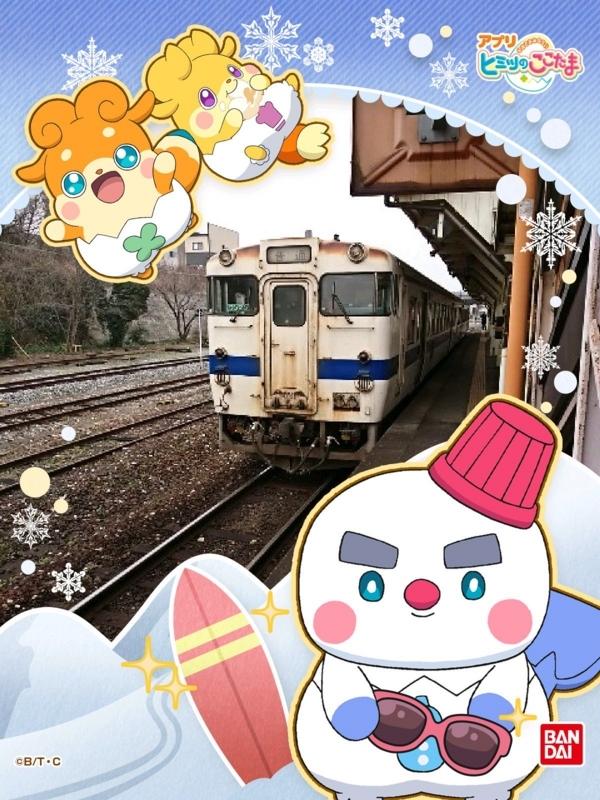 f:id:kaichiku-ex:20180306224020j:plain