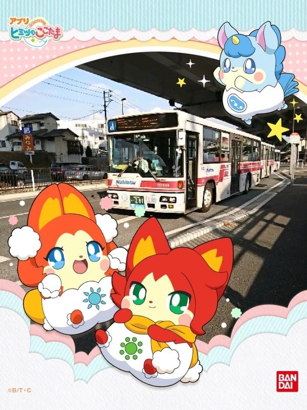 f:id:kaichiku-ex:20180313163005j:plain