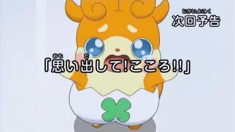 f:id:kaichiku-ex:20180322203854j:plain