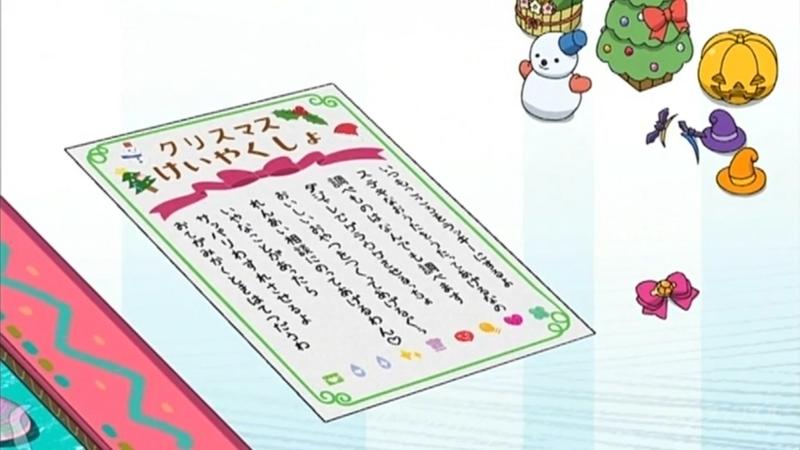 f:id:kaichiku-ex:20180403153738j:plain