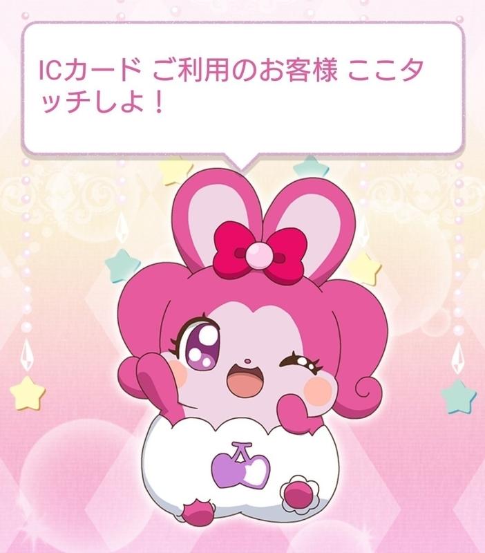 f:id:kaichiku-ex:20180905082111j:plain