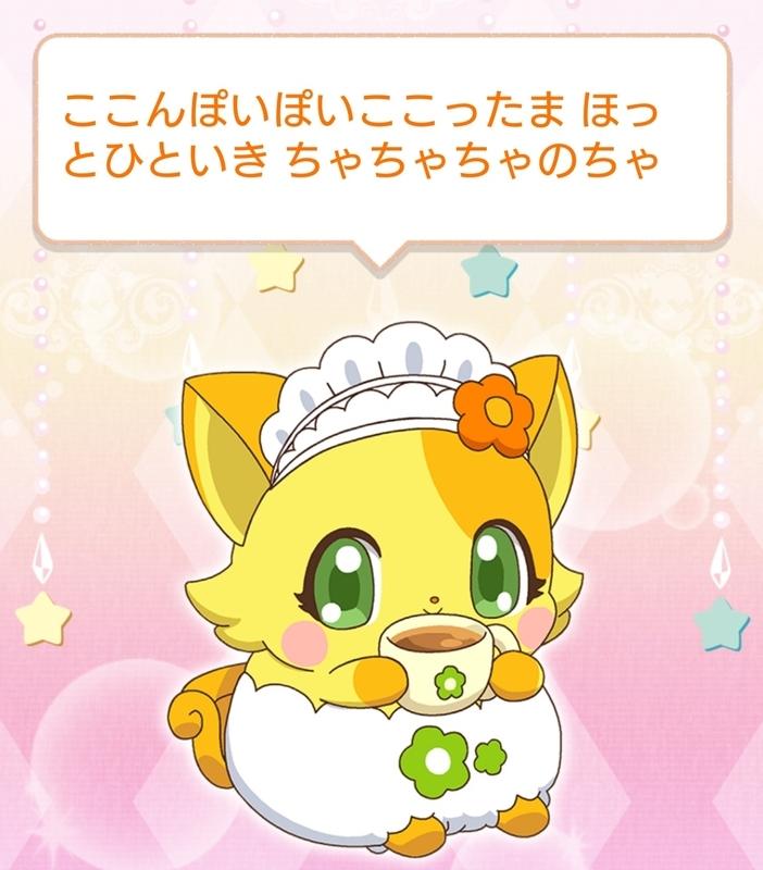 f:id:kaichiku-ex:20180905084433j:plain