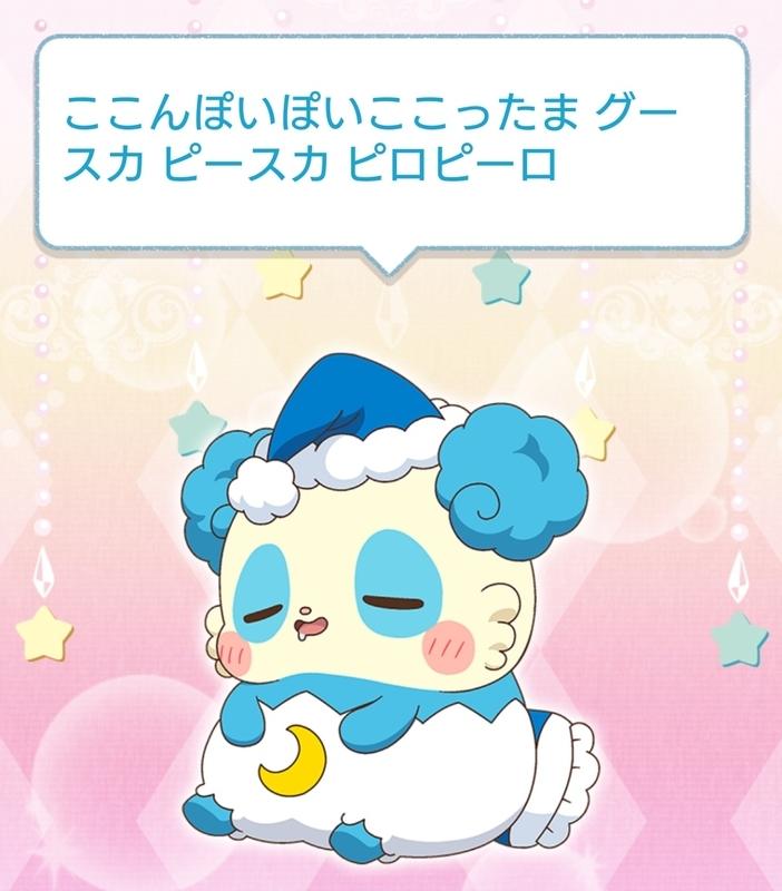 f:id:kaichiku-ex:20180905084436j:plain