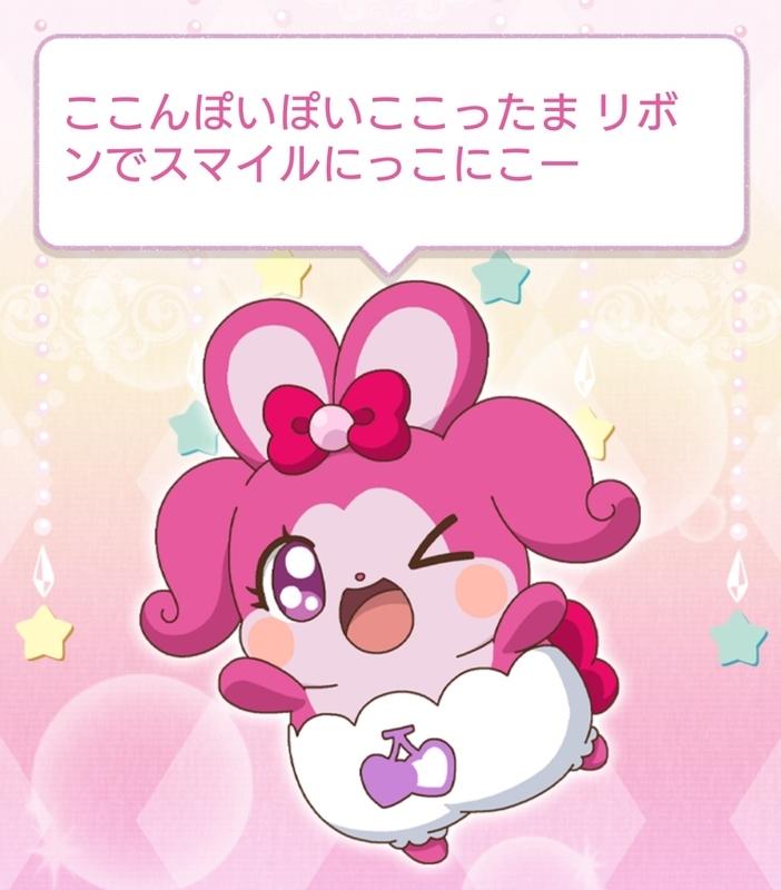 f:id:kaichiku-ex:20180905084439j:plain