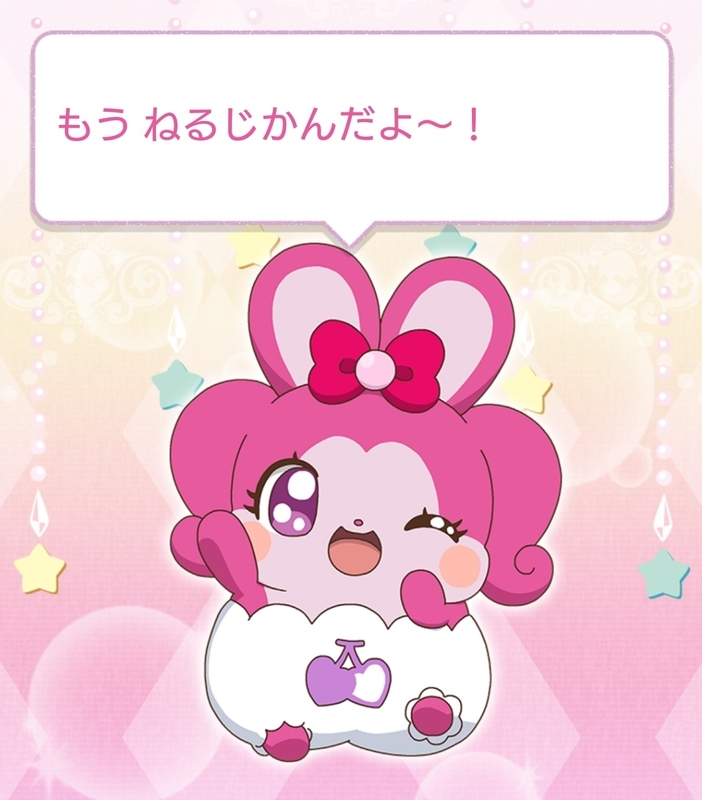 f:id:kaichiku-ex:20180907234424j:plain