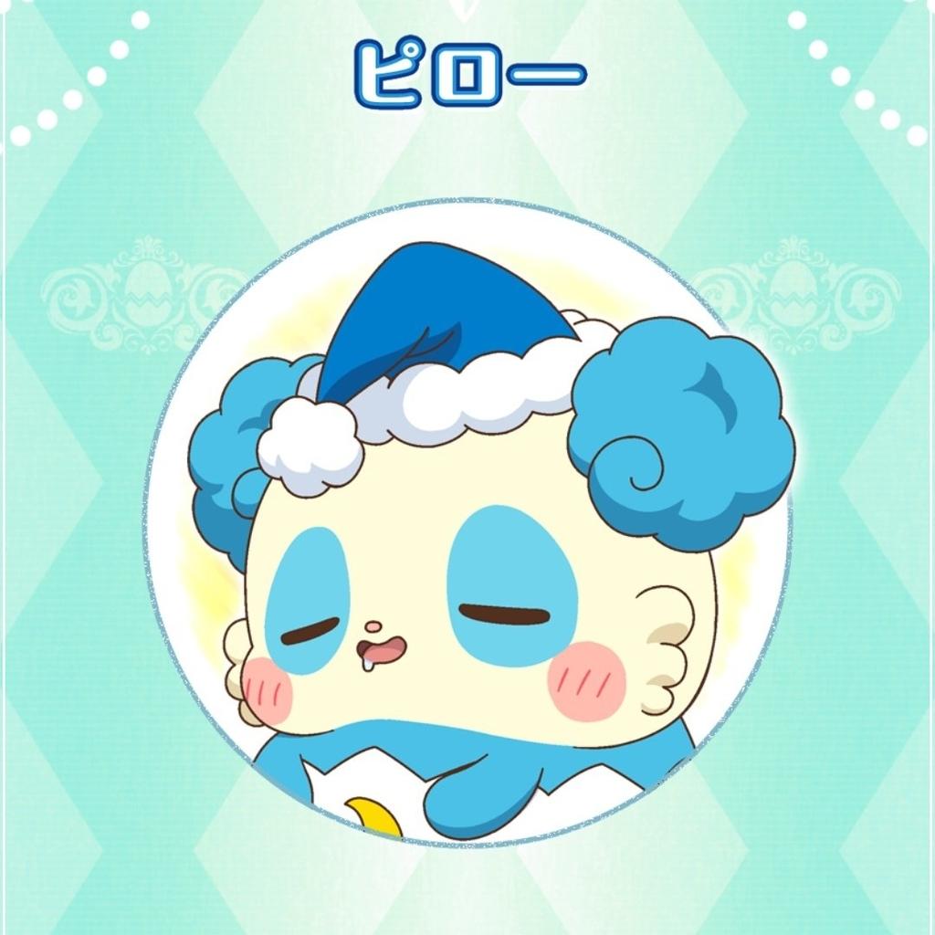 f:id:kaichiku-ex:20180920101445j:plain
