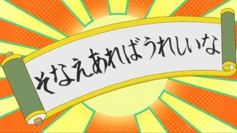 f:id:kaichiku-ex:20190228204447j:plain