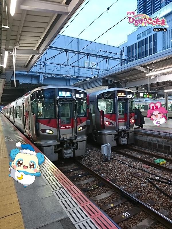 f:id:kaichiku-ex:20190428202212j:plain