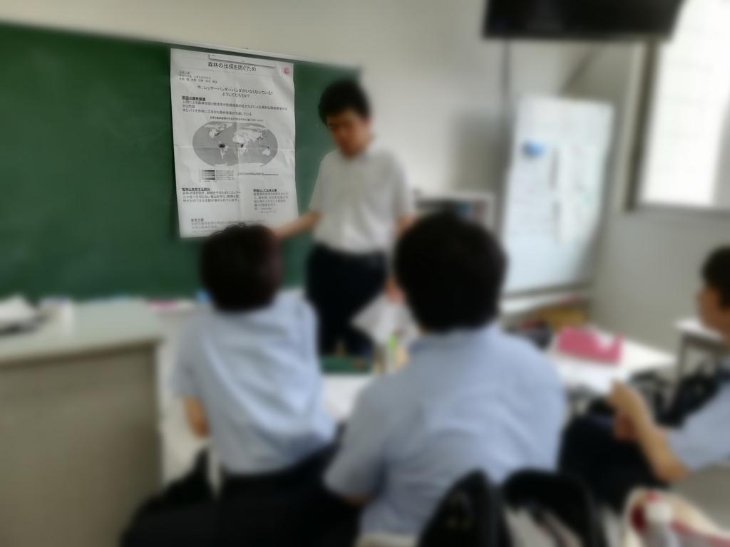 f:id:kaichinihonbashi:20180623172845j:plain