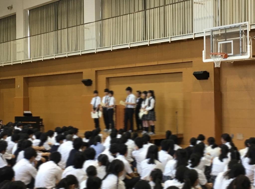 f:id:kaichinihonbashi:20180720132749j:plain