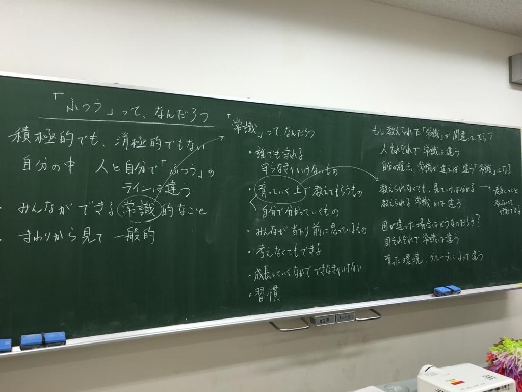 f:id:kaichinihonbashi:20180827183209j:plain