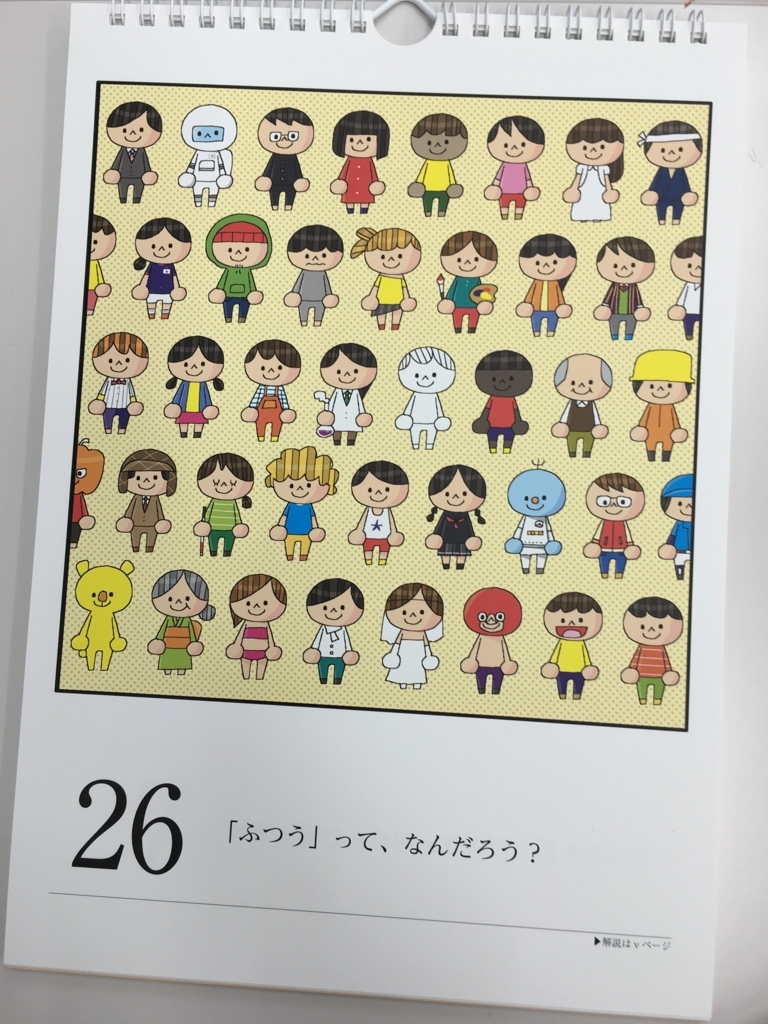 f:id:kaichinihonbashi:20180827183251j:plain