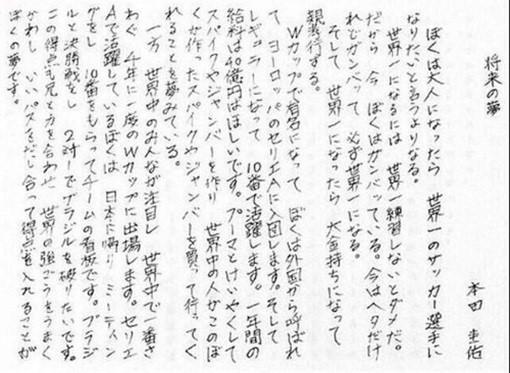 f:id:kaichinozomi:20160518193503j:plain