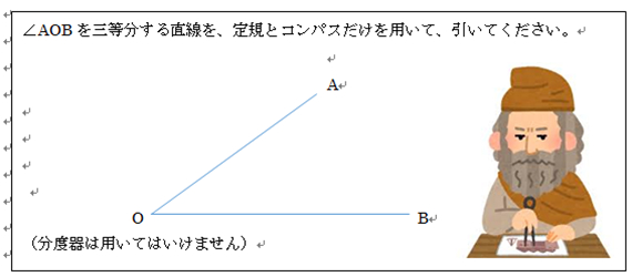 f:id:kaichinozomi:20160615161037p:plain