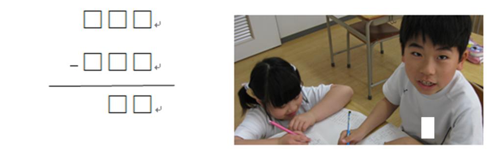 f:id:kaichinozomi:20160615161100p:plain