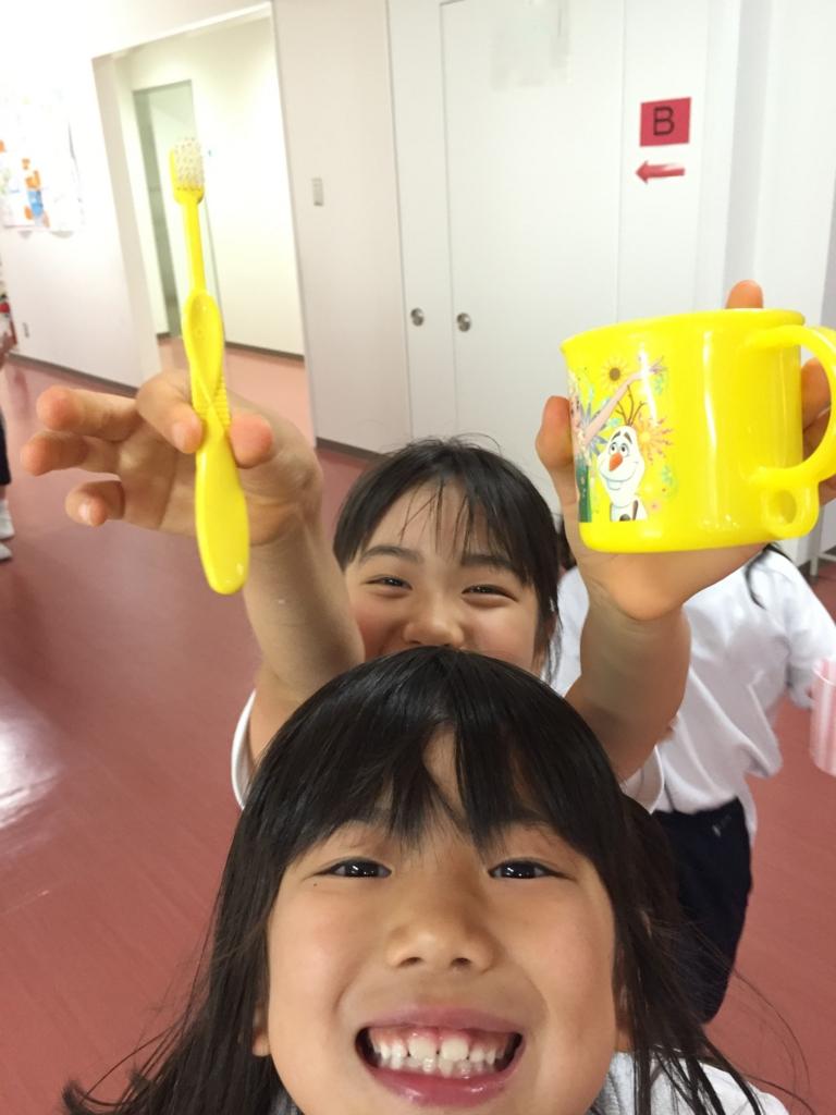 f:id:kaichinozomi:20160623114834j:plain