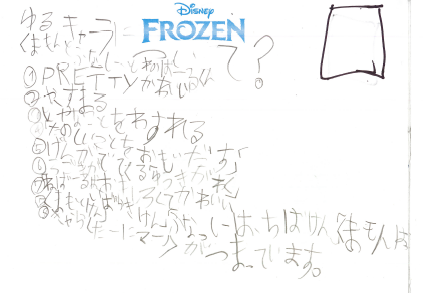 f:id:kaichinozomi:20160706213310p:plain