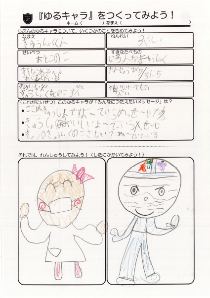 f:id:kaichinozomi:20160707163633p:plain