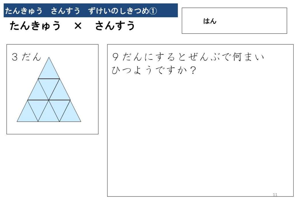 f:id:kaichinozomi:20160720153529j:plain