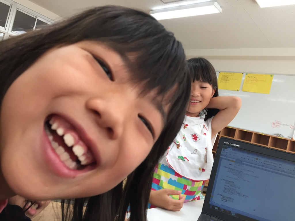 f:id:kaichinozomi:20160720153707j:plain