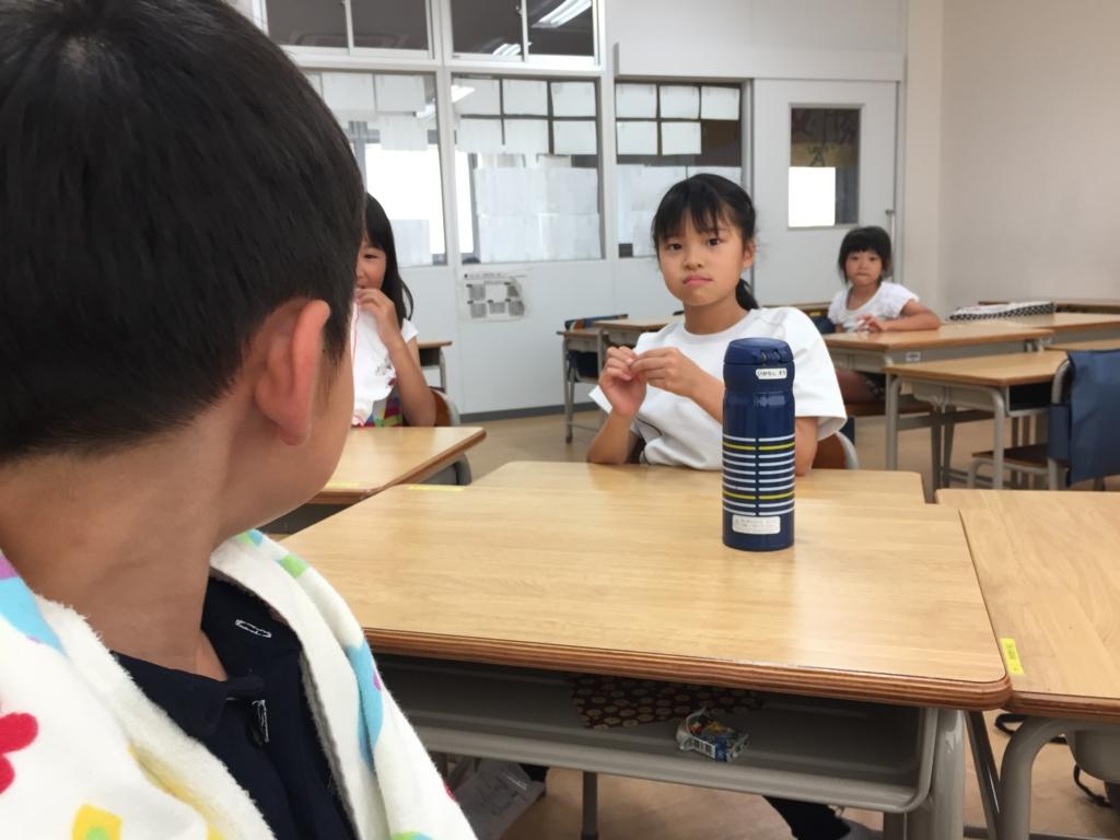 f:id:kaichinozomi:20160720153937j:plain