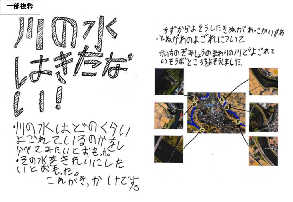 f:id:kaichinozomi:20160830162802j:plain