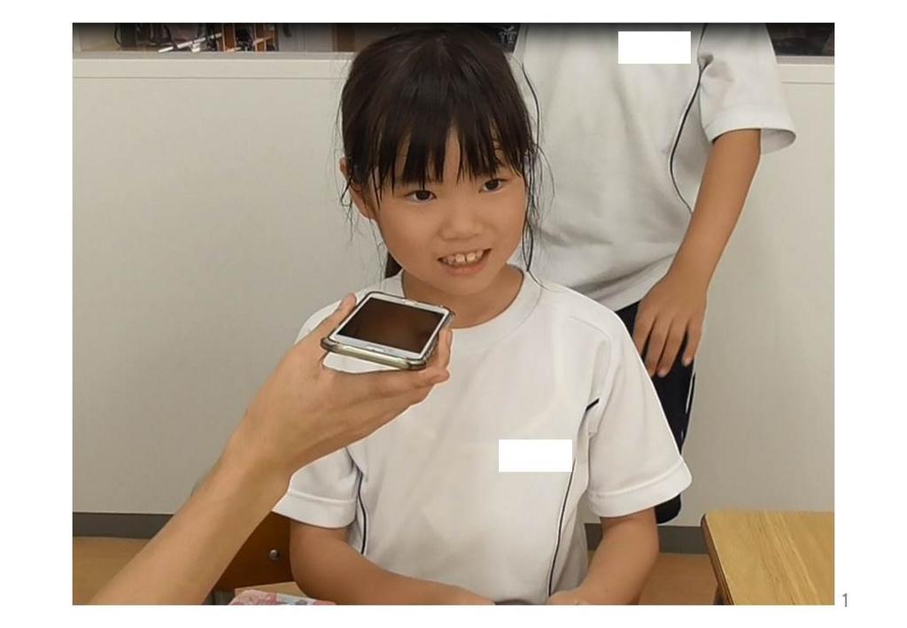 f:id:kaichinozomi:20160917064022j:plain