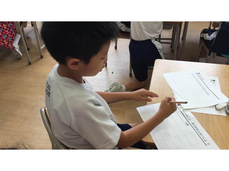 f:id:kaichinozomi:20160924043144j:plain