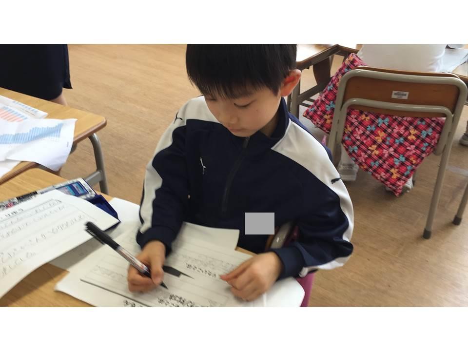 f:id:kaichinozomi:20160924043149j:plain