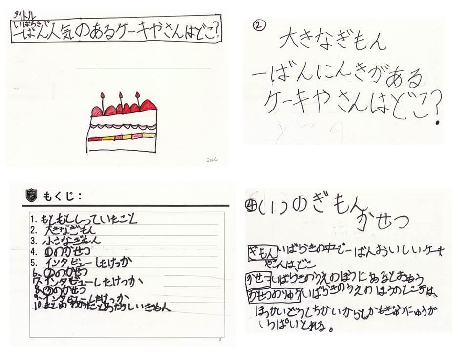 f:id:kaichinozomi:20160924044037j:plain