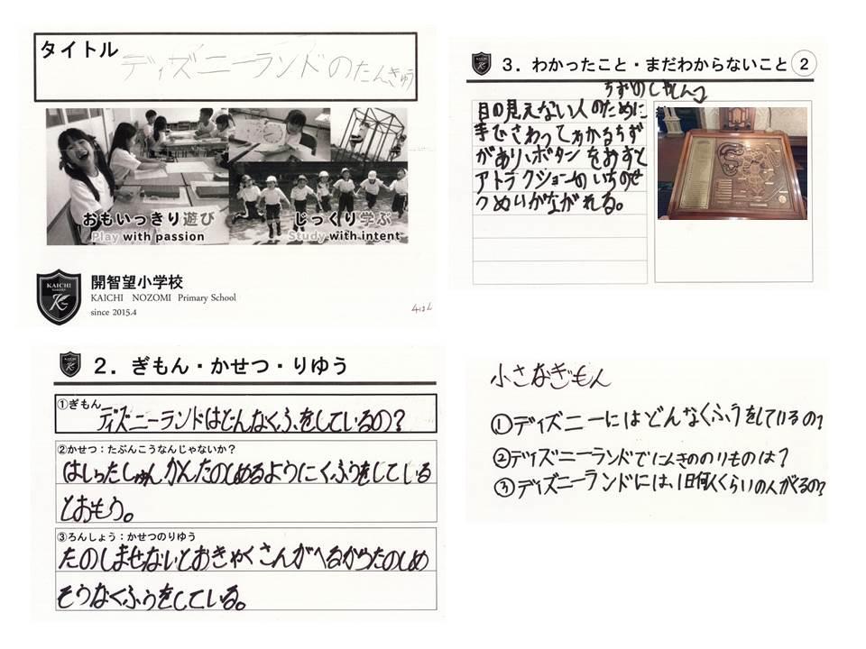 f:id:kaichinozomi:20160924044206j:plain