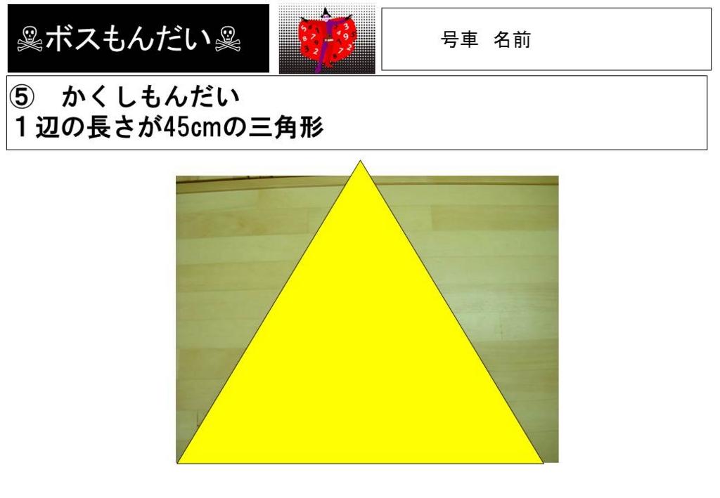 f:id:kaichinozomi:20161001063756j:plain