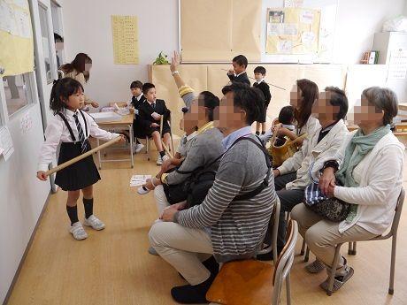 f:id:kaichinozomi:20161025181220j:plain
