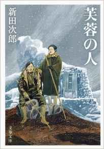 f:id:kaichinozomi:20161109115156j:plain